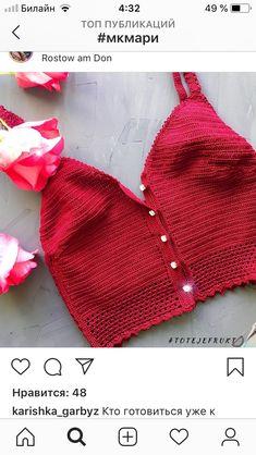 Crochet Summer Tops, Crochet Crop Top, Crochet Blouse, Diy Crochet, Crochet Bikini, Rostow Am Don, Knitting Patterns, Crochet Patterns, Ideias Diy