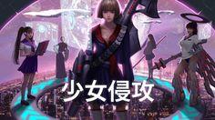 Girl's invasion, Harori Chéi on ArtStation at https://www.artstation.com/artwork/ByeJ4