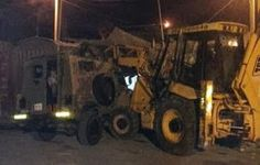 Man Attacks Soldiers With Construction Tractor in #Israel