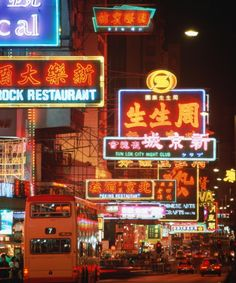 Hong Kong, Nathan Road, neon signs at night