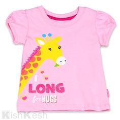 Watch Me Grow Girls T-shirt #SesameStreet #Clothing #TShirts