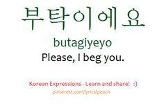 부탁이에요 butagiyeyo Please, I beg you. /lyricalpeach  Korean Language