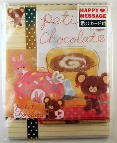 Kamio Petit Chocolate 2012 05874