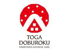 利賀どぶろく - ロゴマーク デザイン - Osanai design studio Typo Logo, Logo Sign, Logo Branding, Typo Design, Identity Design, Japan Logo, Japanese Typography, Japanese Graphic Design, Oriental Design