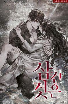 Anime Couples Drawings, Anime Couples Manga, Cute Anime Couples, 5 Anime, Chica Anime Manga, Anime Art Girl, Manga Art, Anime Girls, Manga Story