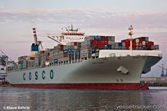 COSCO Glory - Type of ship: Cargo Ship - Callsign: VRIR7 - www.transport-overzee.nl