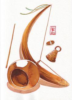 Encres : Capoeira - 248 [ #capoeira #watercolor #illustration ]