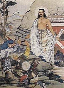 Chinese Christ