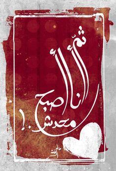 arabic calligraphy....beautiful