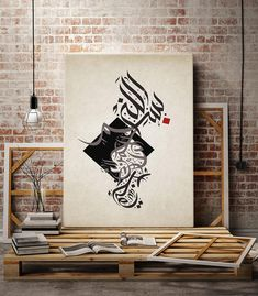 Visit my page to see more and more about oil paint reproduction art. Calligraphy Wallpaper, Arabic Calligraphy Art, Caligraphy, Calligraphy Letters, Canvas Art, Canvas Prints, Painting Canvas, Islamic Paintings, Islamic Wall Art