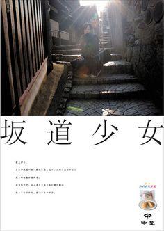 awards2010 | 広島ADC | 広島アートディレクターズクラブ