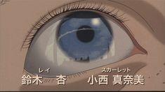 gekkan shoujo nozaki-kun, sakura chiyo y mikoto mikoshiba imagen en We Heart It Blue Aesthetic, Aesthetic Photo, Aesthetic Pictures, Aesthetic Anime, Japanese Aesthetic, Anime Manga, Anime Art, Anime Eyes, Pretty Pictures