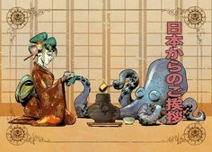 Tea ceremony with Victoria and Otto by Brian Kesinger's Domesticated Cephalopod series.