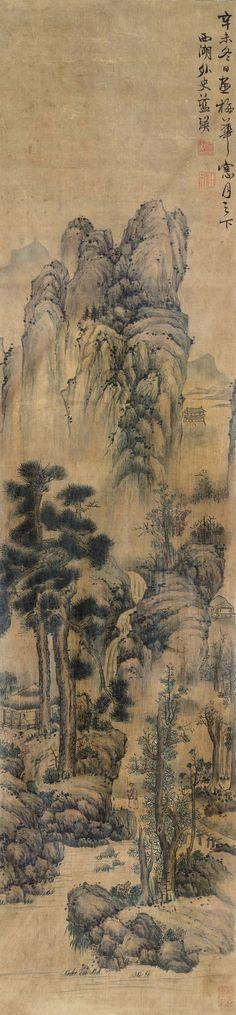 LANDSCAPE - Lan Ying(1585-1664) MING DYNASTY