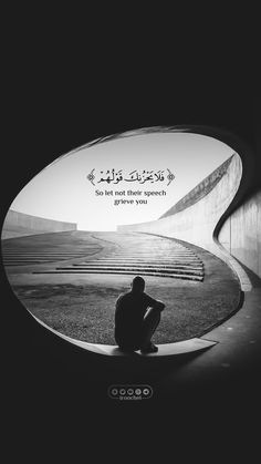 (( So let not their speech grieve you )) Quran Quotes Love, Beautiful Quran Quotes, Quran Quotes Inspirational, Ali Quotes, Arabic Quotes, Faith Quotes, Quran Wallpaper, Islamic Quotes Wallpaper, Quran Surah
