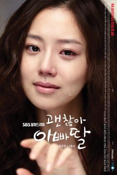It's Okay, Daddy's Girl (괜찮아, 아빠딸) Korean - Drama - Picture @ HanCinema :: The Korean Movie and Drama Database