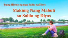 Tagalog Christian Song With Lyrics Christian Movies, Christian Music, Praise And Worship Songs, Tagalog, S Word, News Songs, Song Lyrics, Music Videos, Apps