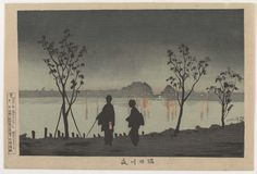 Sumida River by Night by Kobayashi Kiyochika, si.edu #Illustration #Woodblock #Japan