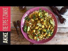 Ινδικό κοτόπουλο Κόρμα | Άκης Πετρετζίκης