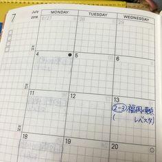 なんで誕生日にアウェイ福岡なんだよ号泣 #ほぼ日 #ほぼ日手帳 #ほぼ日手帳2016 #hobonichi #hobonichiplanner #fctokyo #FC東京 #jleague by blau_rot713