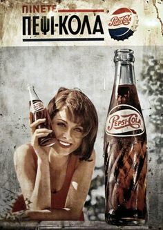 Vintage Advertising Posters, Old Advertisements, Vintage Ads, Vintage Images, Vintage Posters, Coca Cola, Pepsi Ad, Pinup, Greece Pictures