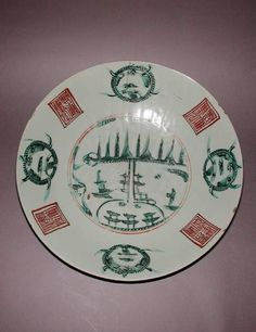 Maker(s) & Production:  Unknown, production, China  Category:  hard-paste porcelain  Name:  plate  Dimension(s):  height width