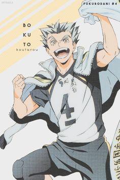 Haikyuu Bokuto, Bokuto Koutarou, Haikyuu Fanart, Haikyuu Anime, Bokuaka, Haikyuu Wallpaper, Cute Anime Wallpaper, Another Anime, Anime People