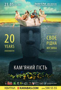 Фотосъемка афиши украинской рок группы Каменный гость