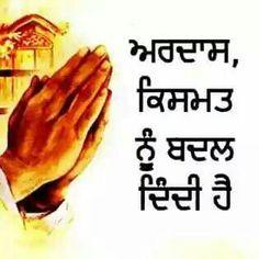 . Sikh Quotes, Gurbani Quotes, Truth Quotes, Religious Quotes, Spiritual Quotes, Guru Nanak Jayanti, Guru Pics, Sri Guru Granth Sahib, Punjabi Love Quotes