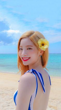 Summer Dahyun