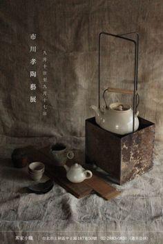 Old Japanese Tea set Kintsugi, Zen Tea, Tea Culture, Japanese Tea Ceremony, Japanese Pottery, Japanese Ceramics, Chinese Tea, Tea Art, Wabi Sabi
