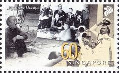 Stamp: Japanese Occupation in World War II (Singapore) (New Millennium) Mi:SG 972,Sg:SG 1018