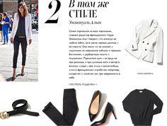 Спасибо @aizei_ru за идеальную подборку вещей для весеннего гардероба с белым двубортным жакетом @DariaBardeeva 🌿💭🕶🕶🕶🔝 Записаться на примерку в шоу-рум #DariaBardeeva ➡️ +7(926)050-22-88