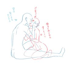 *How to draw a couple kissing