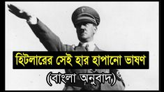 I know Every person know about adolf hitler. Today i made a v. Youtube News, Music, Musica, Musik, Muziek, Music Activities, Songs