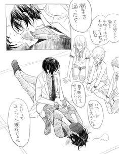 埋め込み Hot Anime Guys, Anime Love, Tsundere, Cata, Touken Ranbu, Sword, Illustration, Collections, Games