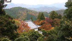 Kyoto Travel: Kurama OSEN BATHS http://www.kurama-onsen.co.jp/index_e.html directions etc: http://www.japan-guide.com/e/e3933.html