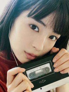 """(画像1/4) 広瀬すず(C)河原和音/集英社(C)2017 映画「先生!」製作委員会 - 広瀬すず""""初恋の想い出""""辿る<先生!> Beautiful Japanese Girl, Cute Japanese, Beautiful Asian Girls, Japan Fashion, Girl Fashion, Cute Photos, Beauty Make Up, Woman Face, Asian Beauty"""
