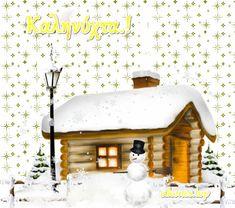 gif kalhnyxta-eikones.top Good Night, Cabin, House Styles, Home Decor, Jewellery, Nighty Night, Decoration Home, Jewels, Room Decor