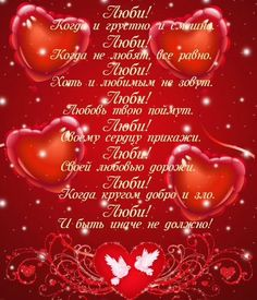 Happy valentines day latest love quotes sms text message greetings happy valentines day latest love quotes sms text message greetings pictures 2015 valentine greetings 2015 pinterest valentines greetings m4hsunfo