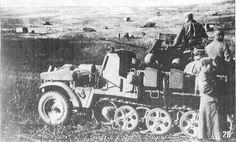 Sd.Kfz. 10/5 Sturmflak .Бои за Харьков .Украина Май 1942 года