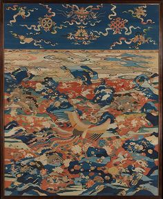 """Panel with a Phoenix and Birds in a Rock Garden, Ming Dynasty (1368-1644), Late 16th-early 17th Century. China The Metropolitan Museum of Art, New York. Seymour Fund, 1960 (60.1) 