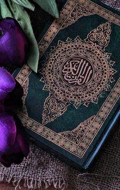 Muslim Images, Islamic Images, Islamic Pictures, Islamic Wallpaper Hd, Quran Wallpaper, Allah Islam, Islam Quran, Ramadan Mubarak Wallpapers, Islamic Nasheed