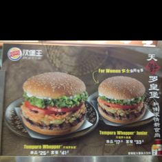 "Burger King ""for women"" in Beijing, China"