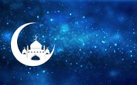 Ramadan Mubarak This year Ramadan is expected to start from April 23 and will end on May with Eid-Ul-Fitr. Here are some wishes, quotes, messages, and pictures you send to family, friends and loved ones during Ramzan. Eid Mubarak Messages, Eid Mubarak Wishes, Happy Eid Mubarak, Eid Ul Fitr Quotes, Eid Mubarak 2017, The Moon Tonight, Eid Al Adha, Eid Special, Facebook Status