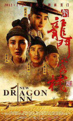 New Dragon Gate Inn: Maggie Cheung, Brigitte Lin, Donnie Yen