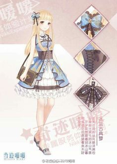 Ice Blue Classical Dream is a 4 Seasons suit that can be bought in the Fantasy Workshop available through Stylist Associations. Anime Kimono, Anime Dress, Anime Plus, Anime W, Anime Chibi, Anime Yugioh, Anime Pokemon, Female Characters, Anime Characters