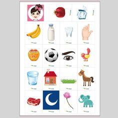 Pia PolyaTek Heceli Kelimeler Kartlari Oyun, Pia Polya'nın tüm çocuklara hediyesi olup, fikir mülkiyeti Hotalı Ambalaj Tasarımına aittir.