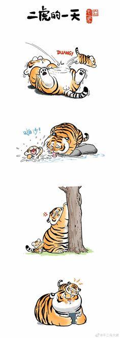 Tiger Sketch, Tiger Drawing, Tiger Art, Japanese Tiger, Japanese Art, Animal Sketches, Animal Drawings, Tiger Illustration, Cute Tigers
