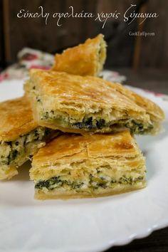 Σπιτική σφολιάτα χωρίς ζύμωμα και χωρίς διπλώματα ⋆ Cook Eat Up! Kai, Pita Pizzas, Pasta, Bread, Recipes, Brot, Baking, Breads